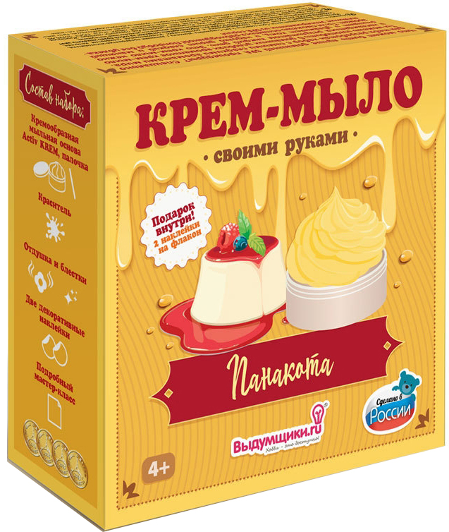 """Набор для изготовления крем-мыла Выдумщики """"Панакота"""", цвет: оранжевый"""
