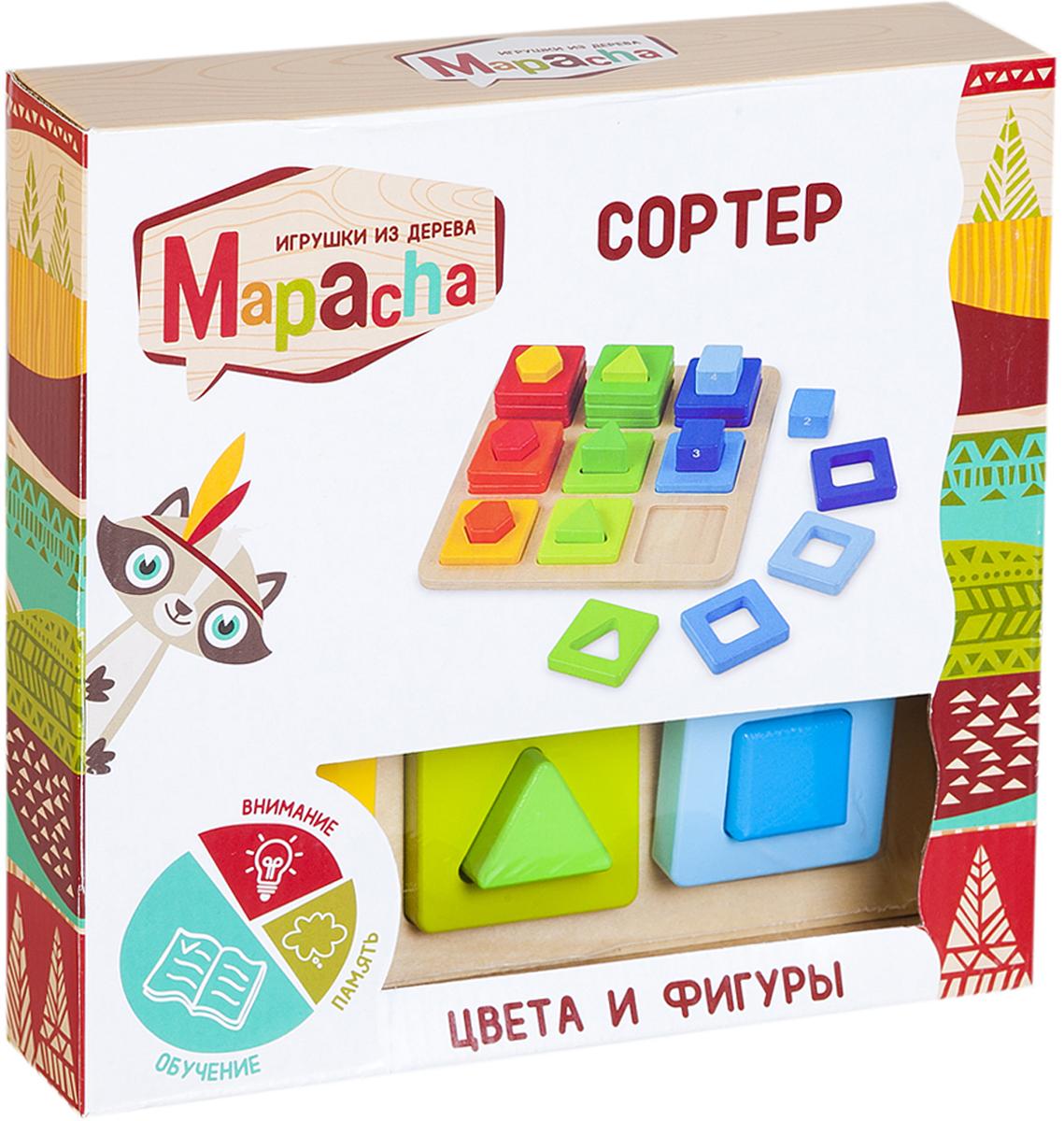 Mapacha Обучающая игра Сортер Цвета и фигуры деревянные игрушки mapacha сортер каталка машинка