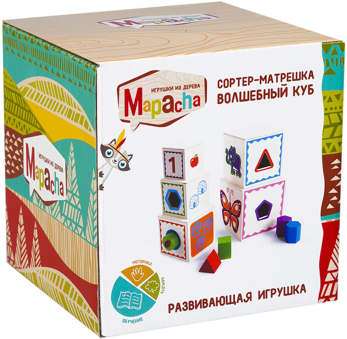 Mapacha Обучающая игра Сортер-матрешка Волшебный куб корвет обучающая игра волшебный поясок