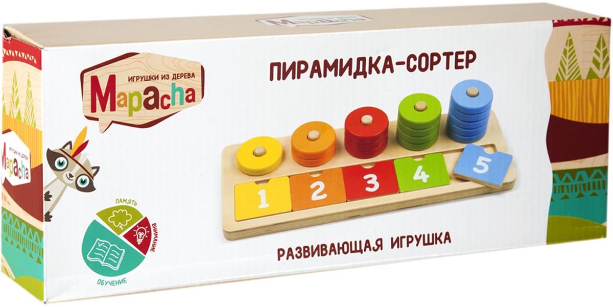Mapacha Развивающая игра Учимся считать игрушка деревянная mapacha развивающая игра готовим завтрак
