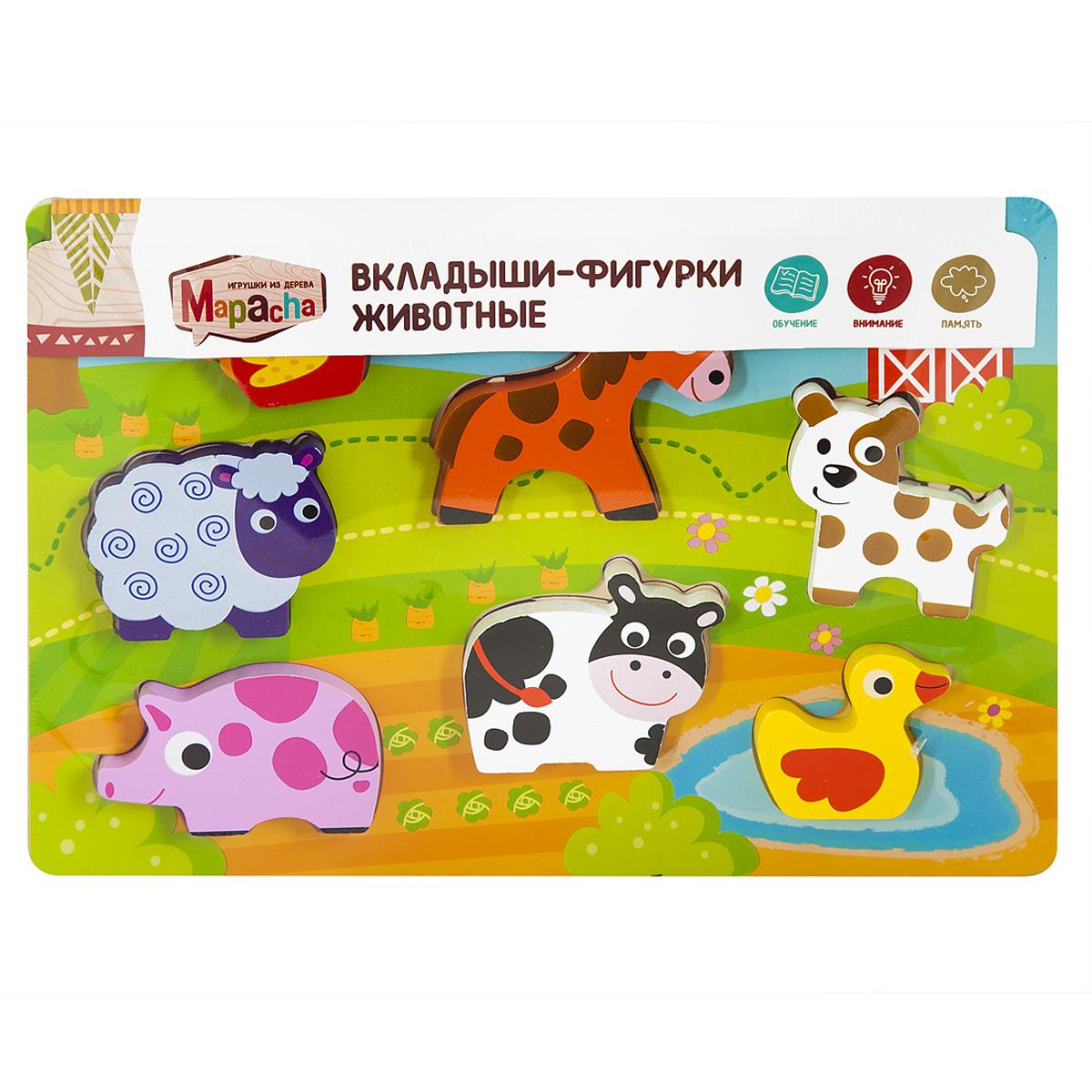 Mapacha Пазл для малышей Вкладыши-фигурки Животные маленькие собачки в отдам в дар