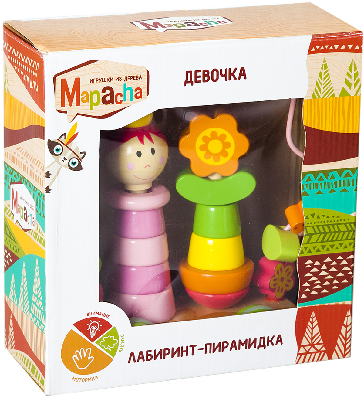 Mapacha Лабиринт-пирамидка Девочка на колесиках mapacha лабиринт пирамидка мальчик на колесиках