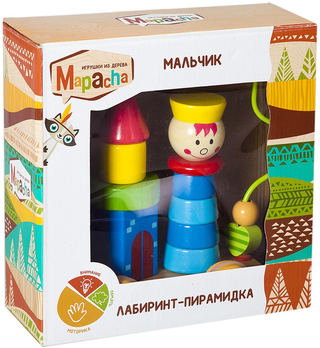 Mapacha Лабиринт-пирамидка Мальчик на колесиках mapacha лабиринт пирамидка мальчик на колесиках