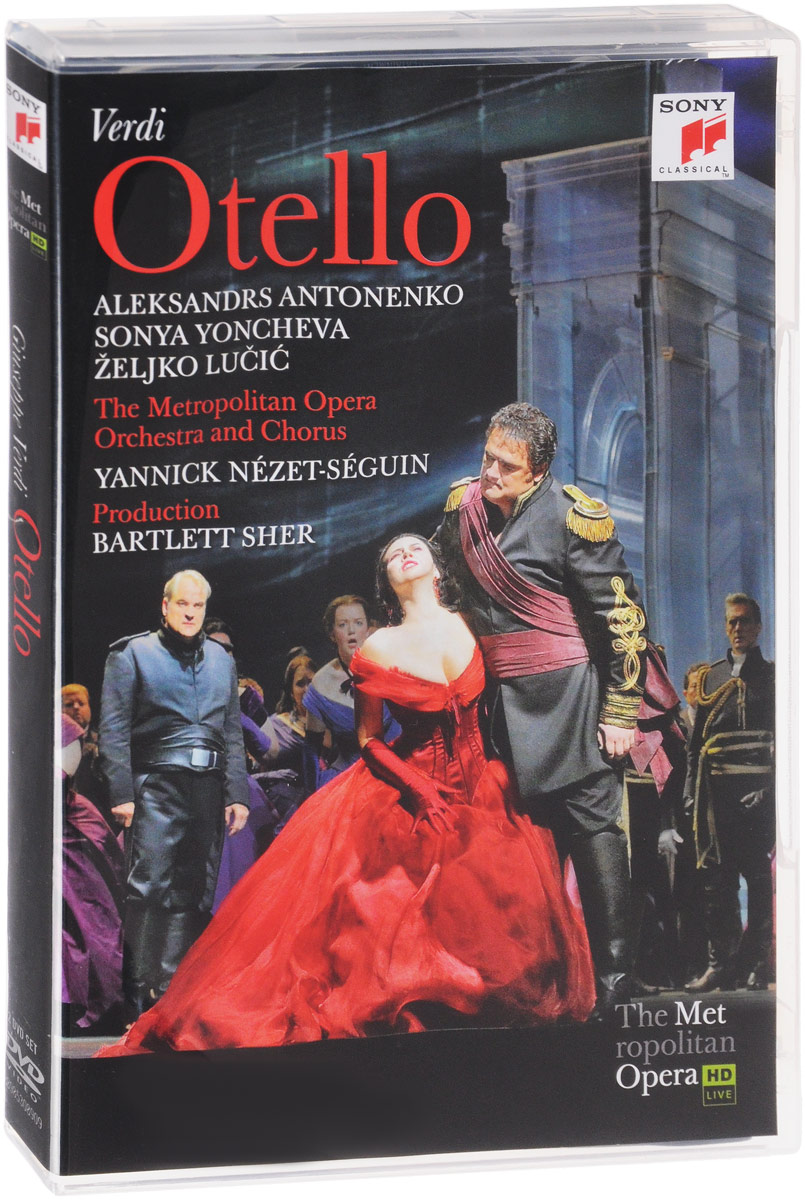 Giuseppe Verdi. Otello (2 DVD) easyguard pke car alarm system remote engine start stop shock sensor push button start stop window rise up automatically