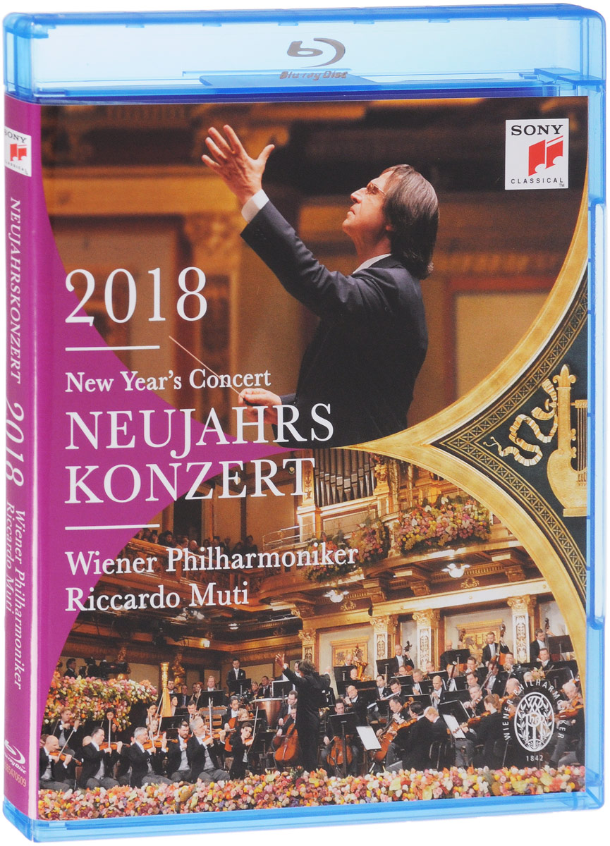 Riccardo Muti, Vienna Philharmonic Orchestra: New Year's Concert 2018 (Blu-ray) kmise concert ukulele solid spruce ukelele classical guitar head 23 inch uke beginner kit with gig bag tuner strap string picks