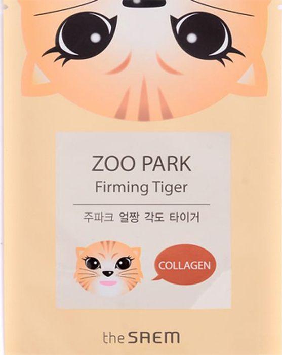 The Saem Маска для лица укрепляющая Zoo Park Firming Tiger, 25 млСМ1473Глубоко увлажняет кожу лица, сохраняет влагу в клетках кожи. Оказывает омолаживающий эффект. Повышает тонус кожи, делает ее упругой и эластичной. Подтягивает кожу, устраняет дряблость. Замедляет процесс старения.