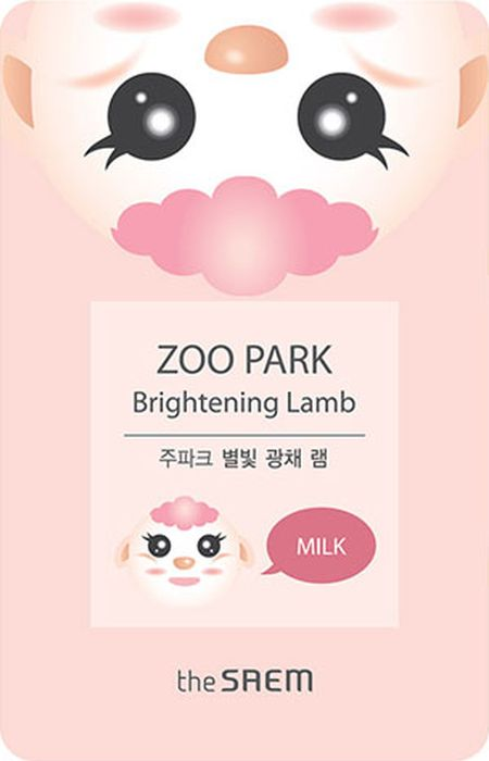 The Saem Маска для лица с эффектом сияния Zoo Park Brightening Lamb, 25 мл lunch at the zoo