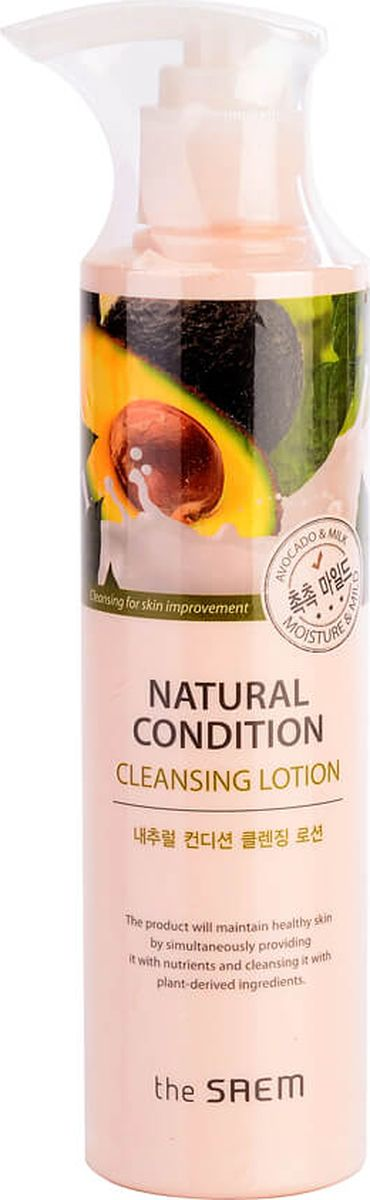 The Saem Лосьон для лица очищающий Natural Condition Cleansing Lotion, 180 мл лосьон deoproce coenzyme q10 firming lotion