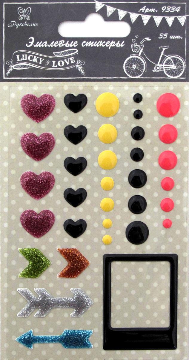 Стикеры эмалевые Рукоделие Lucky & Love. 93349334Стикеры Рукоделие прекрасно подойдут для оформления творческих работ. Их можноиспользовать для скрапбукинга, украшения упаковок, подарков и конвертов, открыток,декорирования коллажей, фотографий, изделий ручной работы и предметов интерьера.Скрапбукинг - это хобби, которое способно приносить массу приятных эмоций не только человеку,который этим занимается, но и его близким, друзьям, родным. Это невероятно увлекательноезанятие, которое поможет вам сохранить наиболее памятные и яркие моменты вашей жизни, атакже интересно оформить интерьер дома.В наборе 35 элементов.