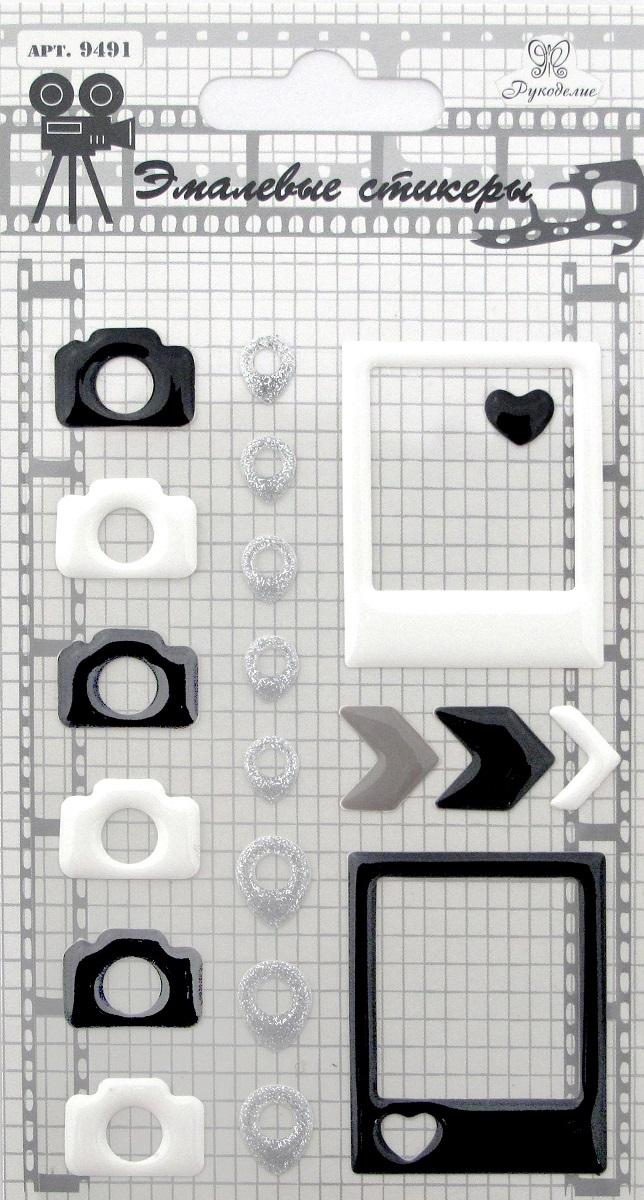 Стикеры эмалевые Рукоделие. 94919491Стикеры Рукоделие прекрасно подойдут для оформления творческих работ. Их можноиспользовать для скрапбукинга, украшения упаковок, подарков и конвертов, открыток,декорирования коллажей, фотографий, изделий ручной работы и предметов интерьера.Скрапбукинг - это хобби, которое способно приносить массу приятных эмоций не только человеку,который этим занимается, но и его близким, друзьям, родным. Это невероятно увлекательноезанятие, которое поможет вам сохранить наиболее памятные и яркие моменты вашей жизни, атакже интересно оформить интерьер дома.В наборе 20 элементов.