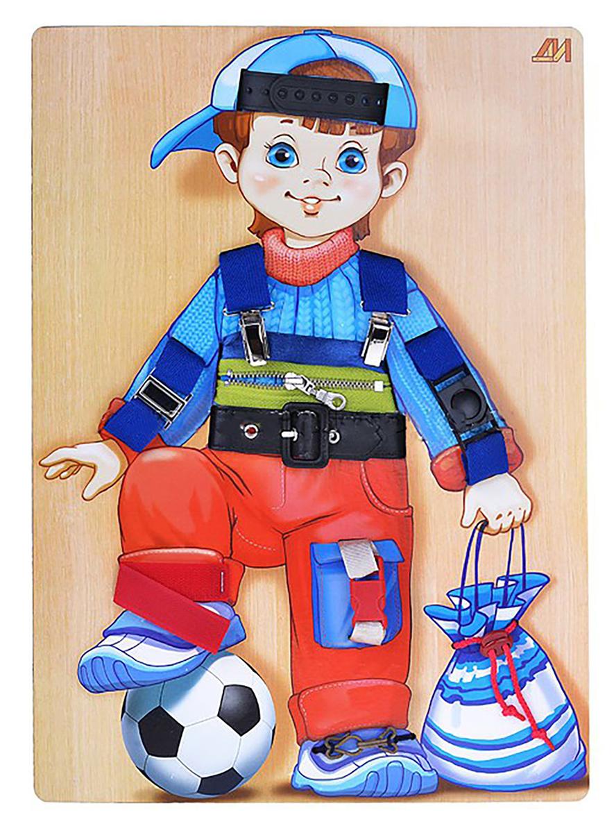 Деревянные игрушки Бизиборд Алешка