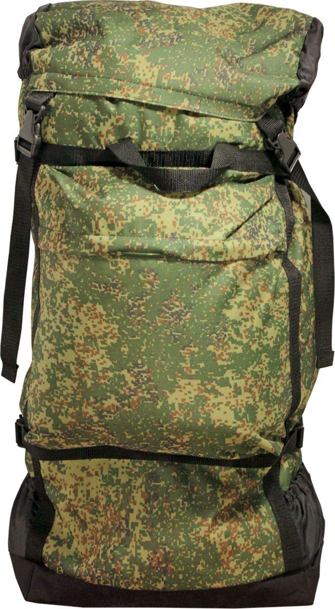 Рюкзак туристический Каприкорн Бор, 50 л ostin рюкзак с двумя карманами