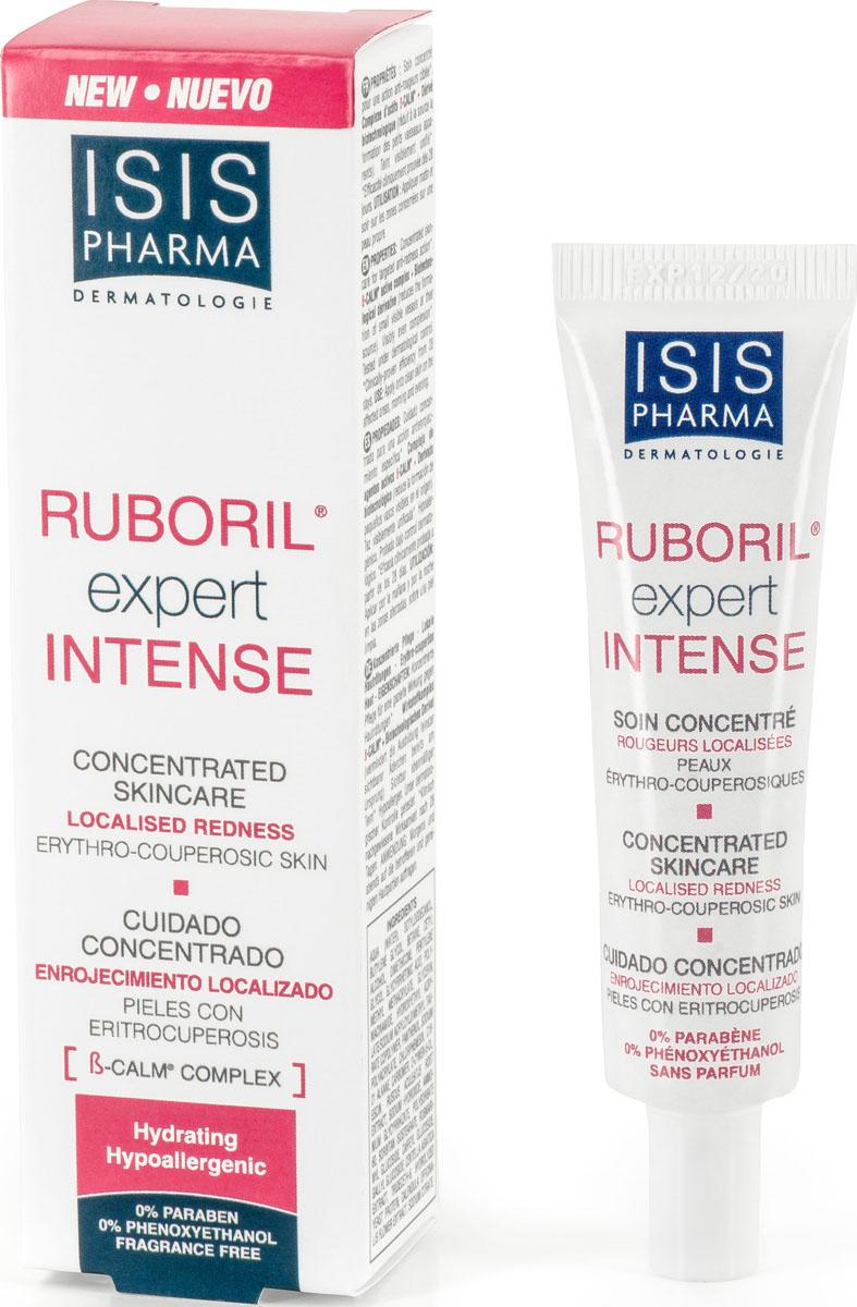 Isispharma Ruboril Expert Intense Крем-гель Интенсивный уход. Локальные покраснения, 15 мл isispharma