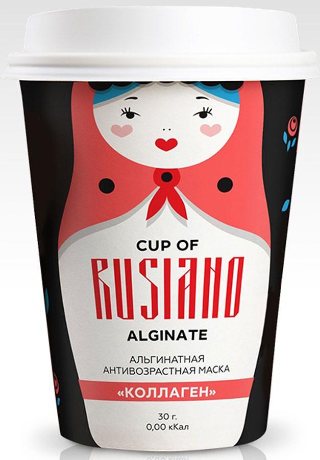 Cup of Rusiano Alginate Альгинатная антивозрастная маска Коллаген, 30 г4665302250032Маска состоит из набора, в который входит: альгинатная маска в пакетике (порошок), шапочка для фиксации волос, спатула для нанесения маски на лицо. Альгинатная антивозрастная маска повышает упругость кожи, разглаживает морщинки, увлажняет и питает сухую и обезвоженную кожу. Применение: Развести порошок в количестве 30 мл в 90 мл воды температурой не выше 20 градусов. Перемешать до консистенции густой сметаны и быстро нанести слоем толщиной 2-3 мм на лицо. Через 15-20 минут снять маску одним движением снизу вверх. Рекомендуется курсовое применение (10-15 масок), три раза в неделю.