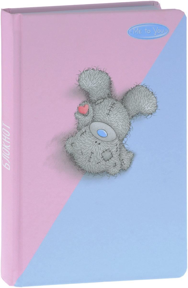 Me to you. Блокнот ISBN: 978-5-04-090570-6 me to you что снилось татти тедди page 4