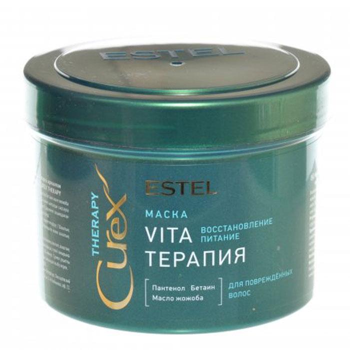 Estel Curex Therapy Интенсивная маска для поврежденных волос 500 млCU500/M5Estel Curex Therapy Интенсивная маска для поврежденных волос интенсивно питает сухие, поврежденные волосы. Входящие в состав натуральные компоненты бетаин и масло жожоба увлажняют волосы и способствуют сохранению влаги. Пантенол и витамин Е восстанавливают поврежденную структуру волос, делая их здоровыми и красивыми.Уважаемые клиенты! Обращаем ваше внимание на то, что упаковка может иметь несколько видов дизайна. Поставка осуществляется в зависимости от наличия на складе.