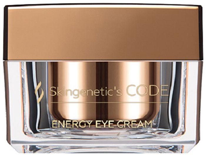 Skingenetics CODE Крем для кожи вокруг глаз глубокого восстановления Energy Eye Cream, 30 мл2000000004174Крем для глубокого восстановления кожи вокруг глаз устраняет мешки и темные круги под глазами, разглаживает морщины. Обладает регенерирующим, увлажняющим и защитным действием. Поддерживает молодость кожи вокруг глаз. Витамин С стимулирует синтез коллагена, предотвращает нежелательную пигментацию, удерживает свободные радикалы. Комплекс EYE PRO (с пептидами) устраняет признаки усталости и темные круги под глазами, повышает упругость кожи. Ферментированная фолиевая кислота защищает ДНК клеток, стимулирует кровообращение, восстанавливает ткани. Кофеин способствует оттоку лишней жидкости, улучшает тонус и цвет кожи. Меры предосторожности: индивидуальная непереносимость компонентов, входящих в состав крема и нарушение целостности дермального покрова. Перед использованием следует провести тест на наличие аллергический реакций.