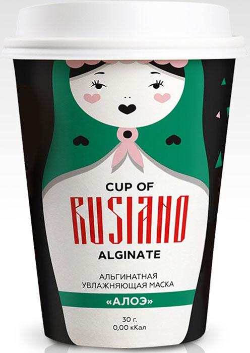 Cup of Rusiano Alginate Альгинатная увлажняющая маска Алоэ, 30 г4665302250049Маска состоит из набора, в который входит: альгинатная маска в пакетике (порошок), шапочка для фиксации волос, спатула для нанесения маски на лицо. Альгинатная увлажняющая маска интенсивно увлажняет, устраняет шелушение, повышает упругость, выравнивает тон кожи и способствует устранению акне. Применение: Развести порошок в количестве 30 мл в 90 мл воды температурой не выше 20 градусов. Перемешать до консистенции густой сметаны и быстро нанести слоем толщиной 2-3 мм на лицо. Через 15-20 минут снять маску одним движением снизу вверх. Рекомендуется курсовое применение (10-15 масок), три раза в неделю.