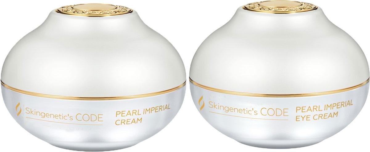 Skingenetics CODE Набор: Крем для лица с экстрактом жемчуга Pearl Imperial Cream, 50 мл + Крем для кожи вокруг глаз Pearl Imperial Eye Cream, 30 мл + косметичка-несессер20000000060001. Насыщенный питательный крем с экстрактом жемчуга улучшает текстуру, активно противостоит провисанию кожи, усиливает эластичность. Органический кремний и инкапсулироанный витаминный комплекс эффективно восстанавливают здоровый вид и сияние, разглаживает морщины, стимулируя естественное обновление клеток. Замедляет процессы старения, объем 50 мл. 2. Нежный крем для области вокруг глаз с экстрактом жемчуга эффективно питает кожу, способствует снижению отечности, разглаживает сеточку мелких морщин, осветляет темные круги под глазами, освежает и увлажняет кожу, поддерживает молодость кожи вокруг глаз, объем 30 мл. Набор кремов упакован в косметичку-несессер.
