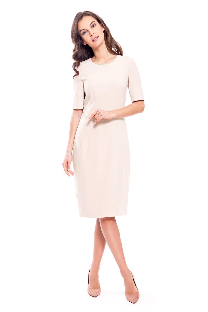Платье Lusio, цвет: кремовый. SS18-020060. Размер XS (40/42)