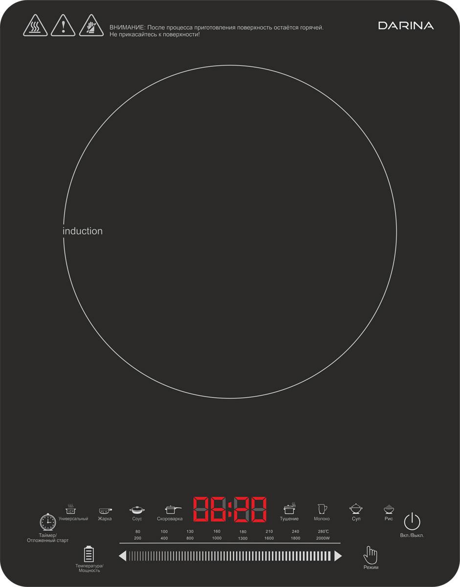 Darina NI 765 B, Black плита электрическая - Настольные плиты