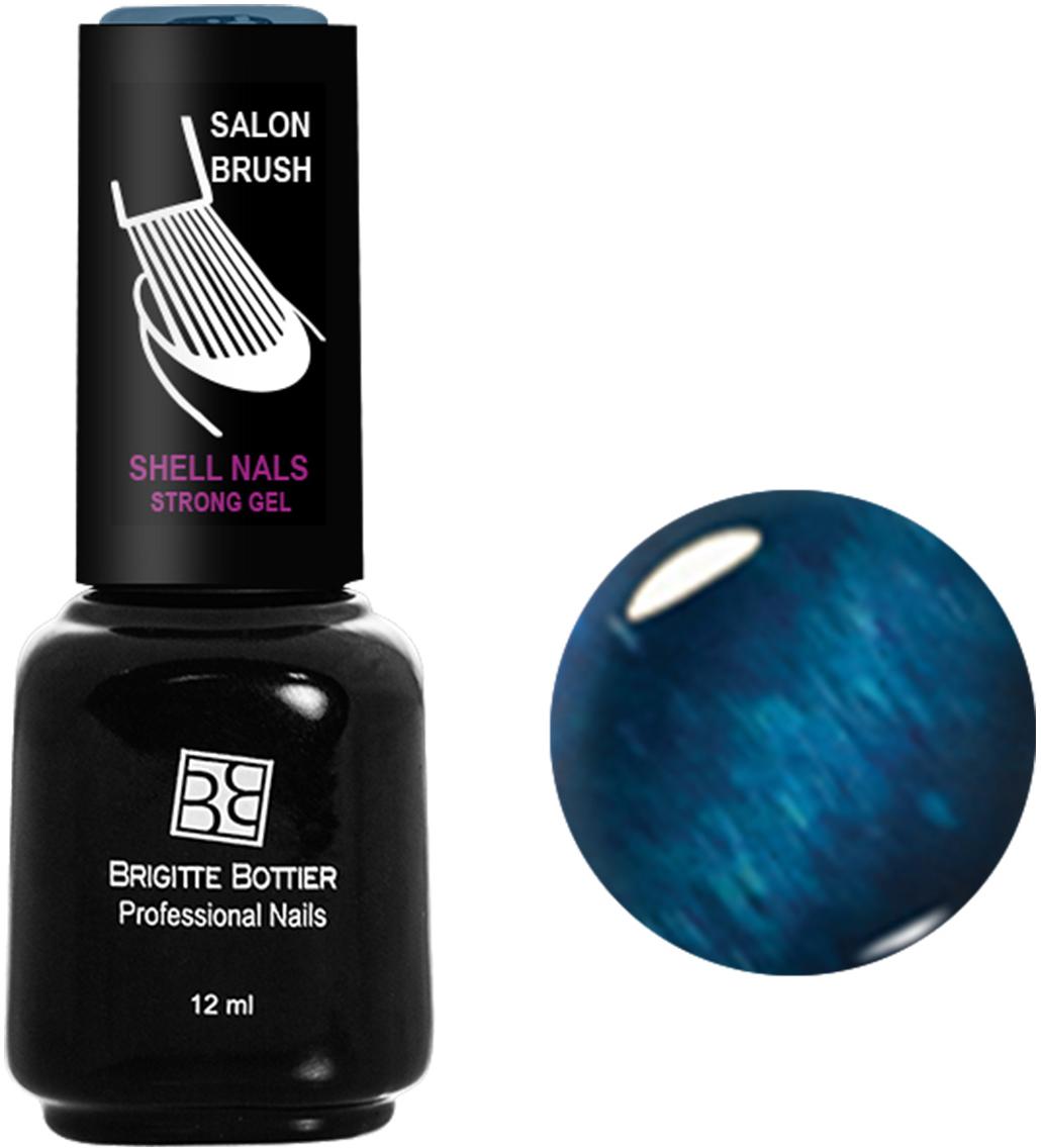 Brigitte Bottier лак для ногтей гелевый Shell Nails тон 954 голубой кошачий глаз, 12 млBB-SN 954Покрытие Shell Nails соединяет лучшие качества геля и лака: быстро и ровно наносится, прекрасно выглядит, совершенно не боится повреждений, снимается без малейшего вреда для ногтевых пластин. Стойкое покрытие Shell Nails имеет классический блеск, насыщенный цвет и отличается невероятной прочностью.