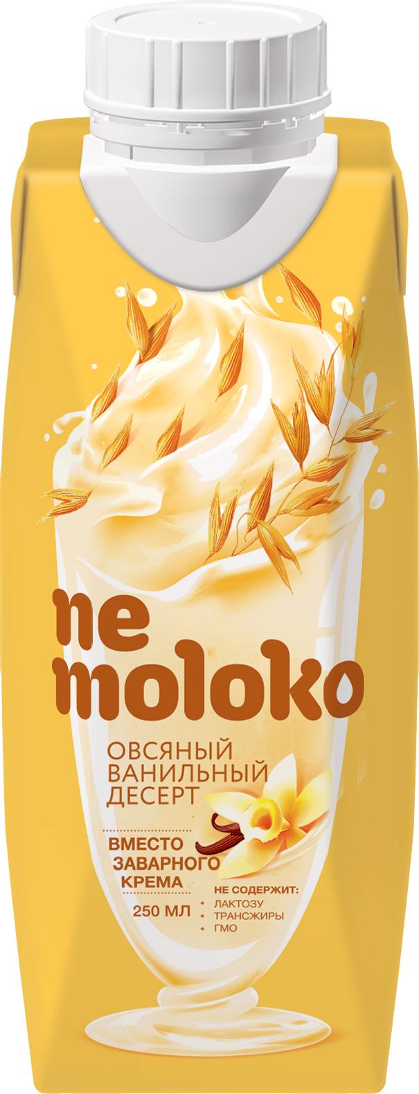 Nemoloko десерт овсяный ванильный, обогащенный бета-каратином, 10%, 0,25 л21402504Альтернативный молочный продукт. Натуральный, 100% растительный продукт на основе овса. Полностью из российского сырья. Богатый белком, пищевыми волокнами, углеводами, макро- и микроэлементами. Имеет высокую пищевую и энергетическую ценность сопоставимую с молоком.