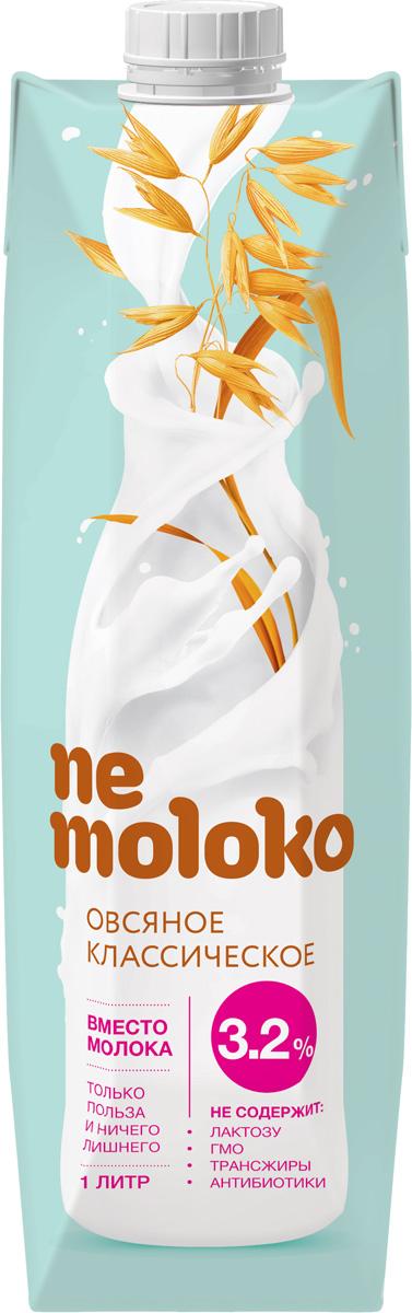 Nemoloko напиток овсяный, обогащенный кальцием и витамином В2, 3,2%, 1 л