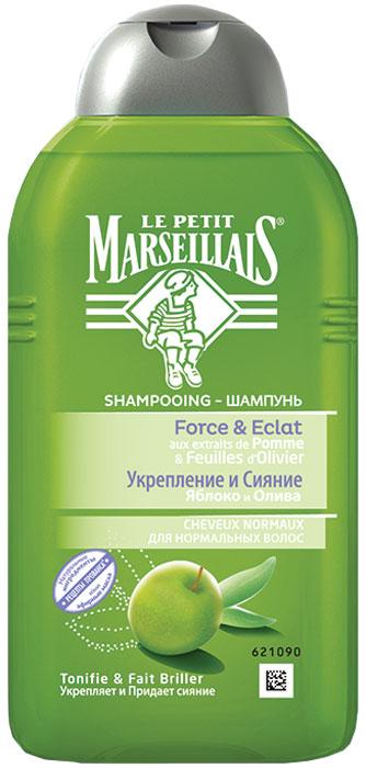 Le Petit Marseillais Шампунь Яблоко и олива, для нормальных волос, 250 мл + Гель для душа