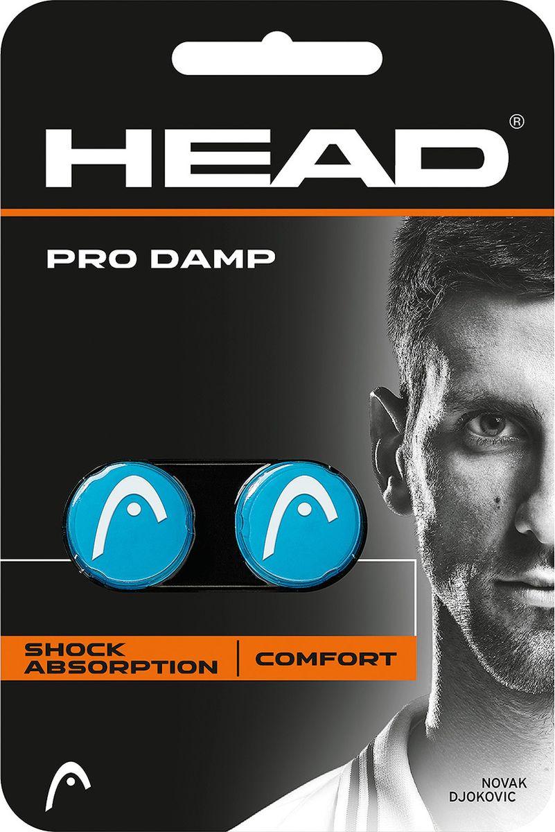 Виброгаситель HEAD Pro Damp, цвет: синий285515Новый виброгаситель с логотипом HEAD поглощает максимум вибраций и обеспечивает комфорт во время удара благодаря мягкому силиконовому материалу.