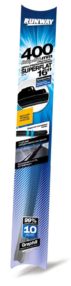 """Щетка стеклоочистителя Runway """"Superflat"""", бескаркасная, универсальная, цвет: черный, 40 см"""