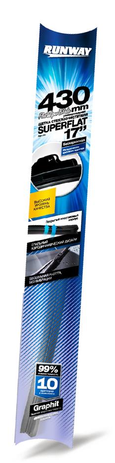 """Щетка стеклоочистителя Runway """"Superflat"""", бескаркасная, универсальная, цвет: черный, 43 см"""