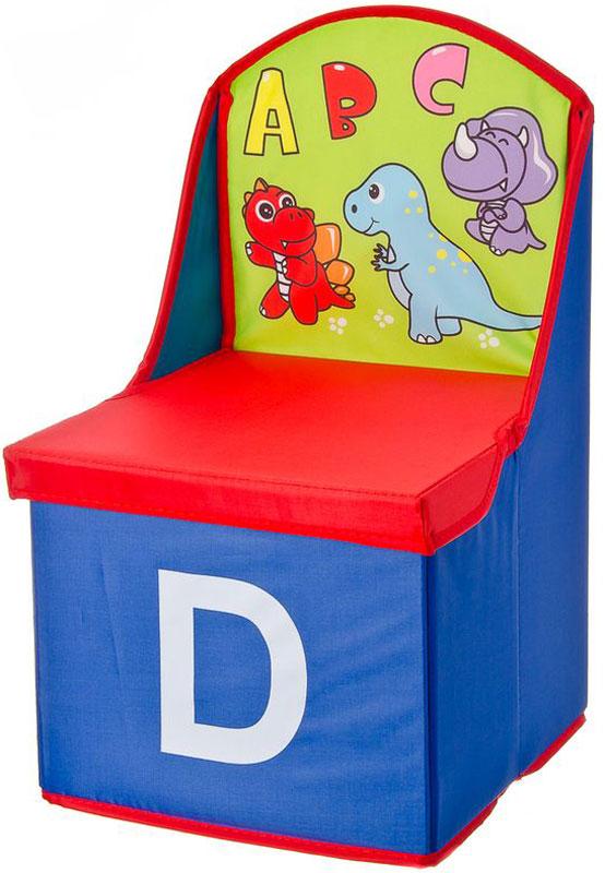 """Складной кофр-короб """"Vetta"""" в виде стульчика отлично подойдет для детской комнаты. В нем удобно разместятся все игрушки. Кофр выполнен из ПВХ."""