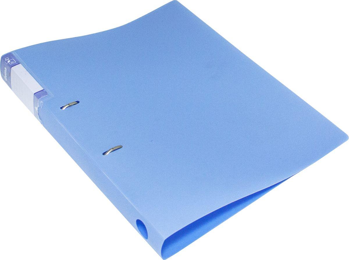 Бюрократ Папка на кольцах Gems А4 цвет голубой