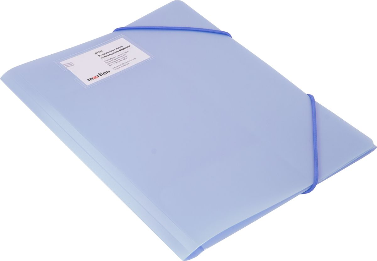 Бюрократ Папка на резинке Gems А4 цвет голубой1014875Коллекция Gems ( самоцветы ) – это новые, интересные модели пластиковых папок, исполненных в перламутровых цветах: розовый аметист, голубой топаз, кремовый жемчуг и зеленый турмалин. Благодаря яркому акценту и необычным перламутровым оттенкам папки серии Gems отличаются от других скучных офисных товаров. Папка на резинке надежно защитит ваши документы, корешок расширяется до 30мм. Фиксирующие резинки в цвет пластика. Прозрачный карман для визитных карточек, толщиной 0,5мм. Папки упакованы в сложенном виде, что предотвращает заломы.Окружите себя самоцветами!