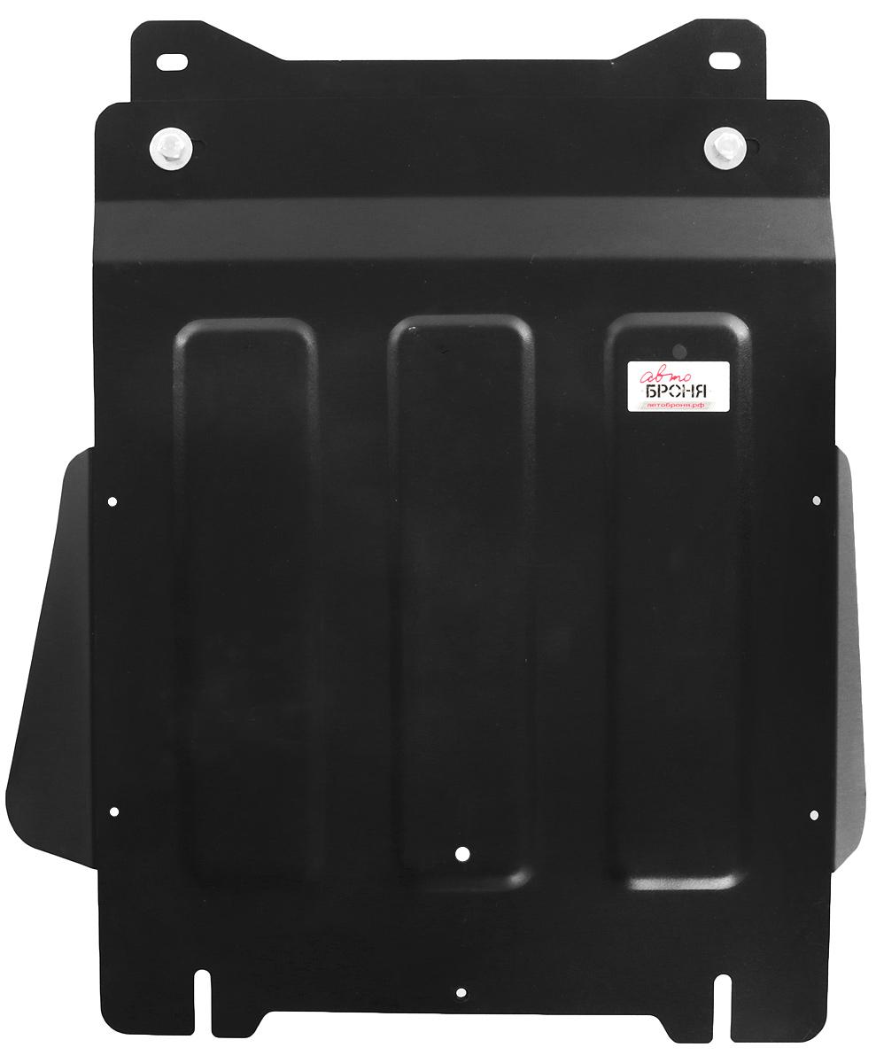 Купить Защита АвтоБРОНЯ для КПП Fiat Fullback 2016- / Mitsubishi L200 2015- / Pajero Sport 2016-, сталь 2 мм, крепеж в комплекте. 111.04047.1, Автоброня