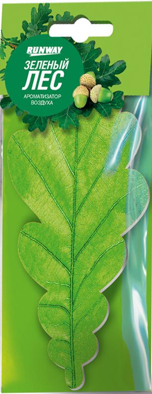 Ароматизатор воздуха Runway Листик. Зеленый лес, цвет: зеленыйRW6059Ароматизатор воздуха для придания приятного аромата воздуху в салоне автомобиля. Быстро и ненавязчиво устранит неприятные запахи! Имеет приятный запах свежести. Может использоваться в быту