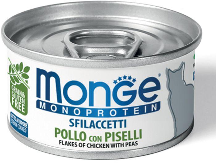 Консервы для кошек Monge Cat Monoprotein, хлопья из курицы с горошком, 80 г70007184Хлопья из курицы с горошком. Полноценный рацион для взрослых кошек.Гарантированный анализ: сырой белок (12,5%), сырая клетчатка (0,5%), сырые масла и жиры (3,8%), сырая зола (0,9%), влажность (80,5%).Состав: свежее мясо индейки (65%), горошек (4,2%), растительные масла и жиры (рафинированное масло подсолнечника), минеральные вещества. Пищевые добавки/кг: витамин А 1500 МЕ, витамин D3 250 МЕ, витамин Е (Альфа-Токоферола ацетат) 25 мг, Е6 (цинк) 20 мг, Е2 (йод) 1,5 мг, Е1 (Железо) 25 мг, Таурин 500 мг.Рекомендации по кормлению: рацион для взрослой кошки среднего размера - 2,5 банки в день. Количество корма может варьироваться от индивидуальных потребностей, возраста и образа жизни животного. Перед употреблением продукт рекомендуется довести до комнатной температуры. Открытую упаковку хранить в холодильнике не более 2 суток.