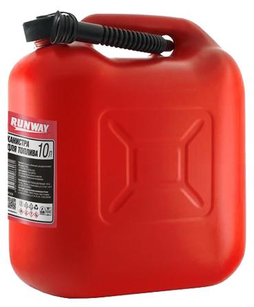 Канистра для топлива Runway Racing , цвет: красный, 10 л канистра для топлива dollex с носиком 10 л
