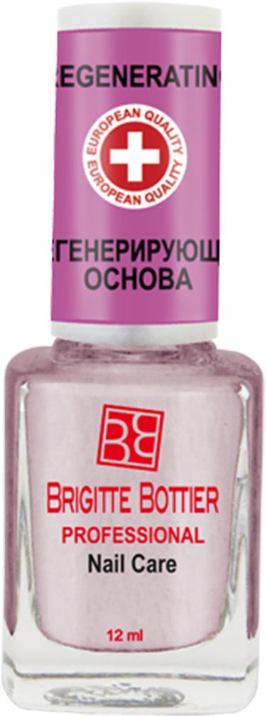 Brigitte Bottier лечебное средство для ногтей (08) Регенерирующая Основа Regenerating Base Coat, 12 млBB-РNC/08Высокоэффективное средство для расслаивающихся ногтей. Новая формула препарата содержит биологически активные компоненты: пантотенат кальция (витамин В5 и соли кальция) - способствует быстрому и глубокому проникновению кальция в структуру ногтевой пластины; кремний – укрепляет ногти; экстракт морских водорослей – активно питает ногтевую пластину; витамин Е – увлажняет, обладает антиоксидантными свойствами. Этот уникальный комплекс биологически активных веществ позволяет восстанавливать структуру ногтя; стимулирует обмен веществ, защищает от ломкости и расслаивания, делая ногти сильными.