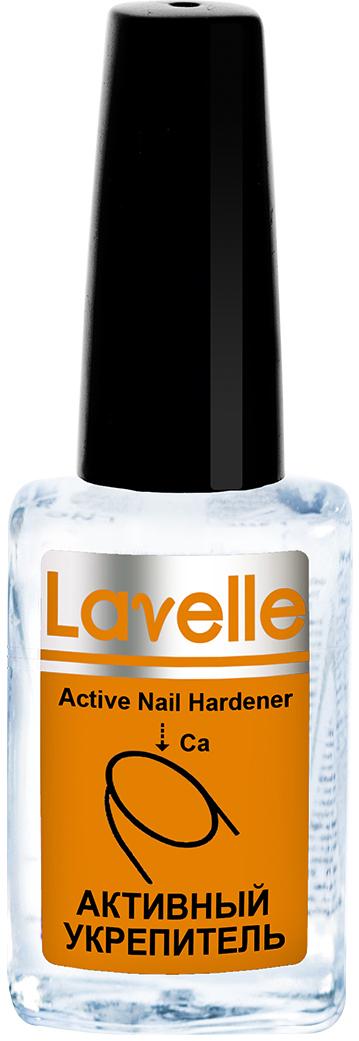 LavelleСollection с-во для ногтей (1) Активный Укрепитель, 6 мл