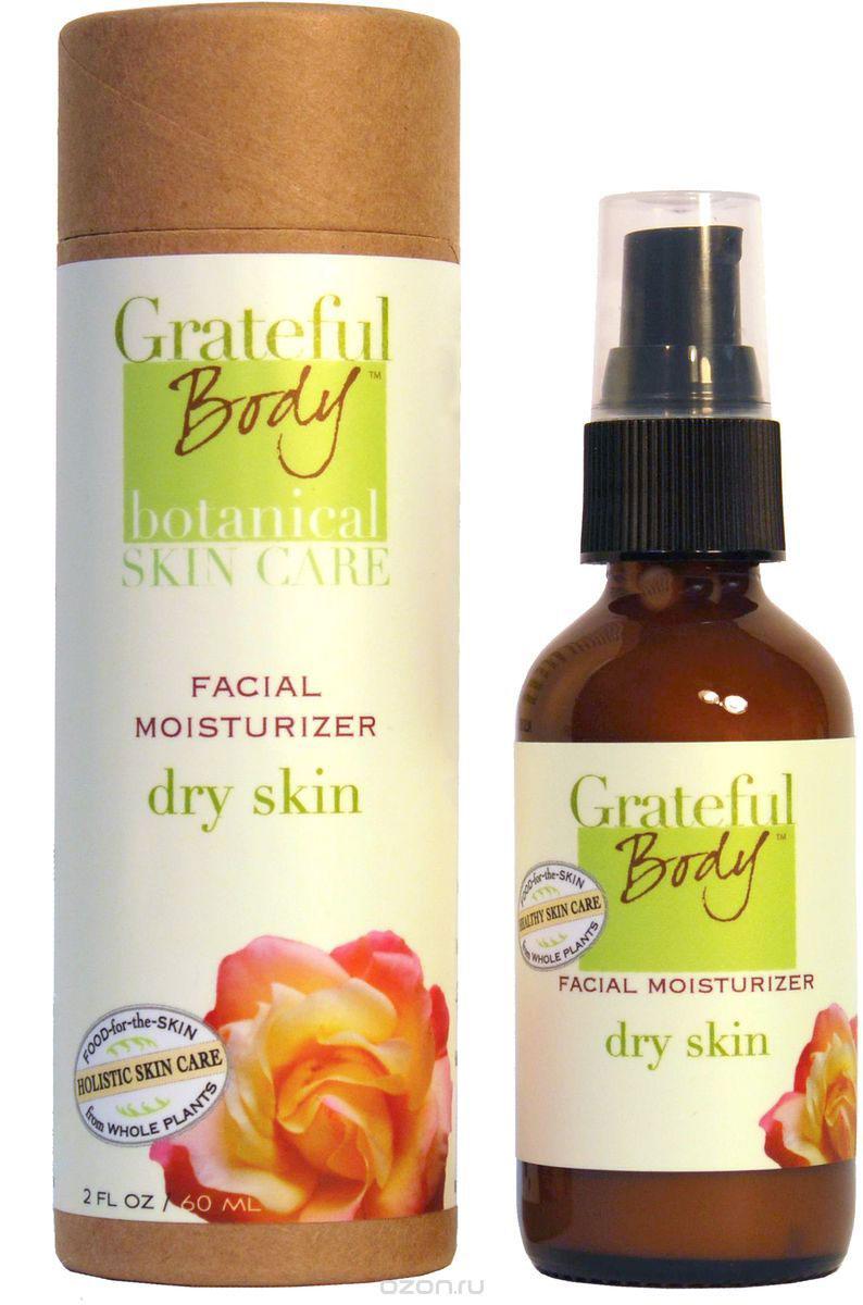 Grateful Body Органический увлажняющий крем для лица Для сухой кожи, 60 млMR99% ингредиентов органического происхождения. Роскошный, ультра-увлажняющий крем для лица. Ваша кожа будет последовательно придерживаться глубоко смягчающей формулы нашего крема, будет благодарна вам при выборе правильного увлажняющего крема, обеспечивающего интенсивную гидротацию. Каждая ценная и наполненная природой капля крема обеспечивает коже концентрированное растительное питание, как результат Ваша кожа эластичная, здоровая и сияющая. Содержит чувствительные к солнцу ингредиенты, которые помогают коже поглощать солнечные лучи, одновременно является растительным фильтром от солнца. Для сухой кожи, но также подходит для всех типов кожи