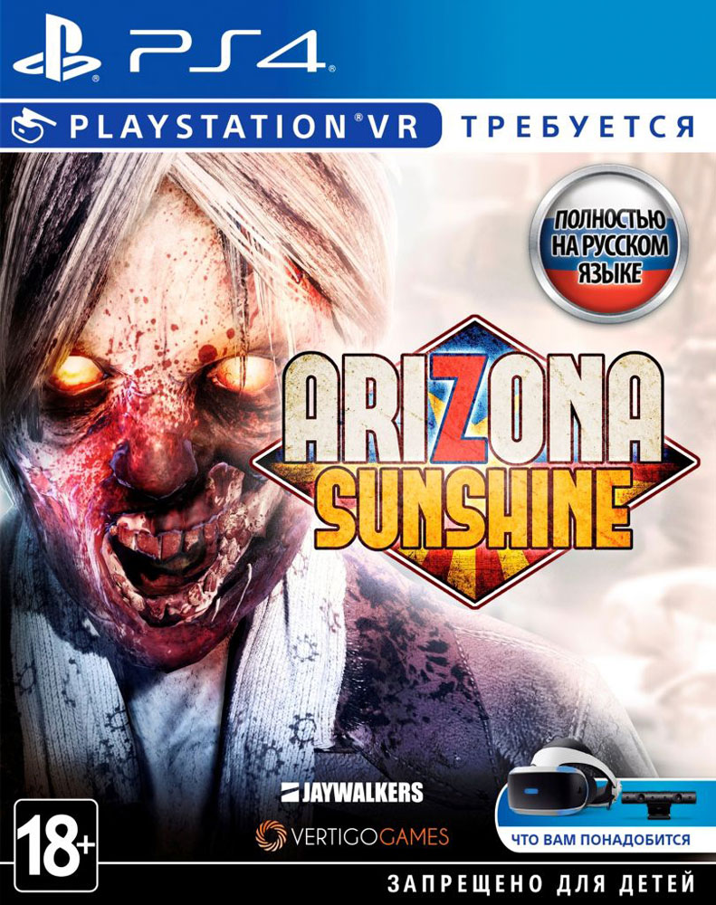 Arizona Sunshine (только для VR) (PS4) playstation vr worlds только для vr [ps4]