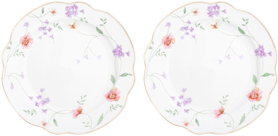 Набор тарелок Elan Gallery Диана, диаметр 25,5 см, 2 шт730701У Вас намечается небольшое торжество - используйте набор из 2 обеденных тарелок. Они не займут много места на столе. Тарелки из серии Диана станут украшением вашего стола.