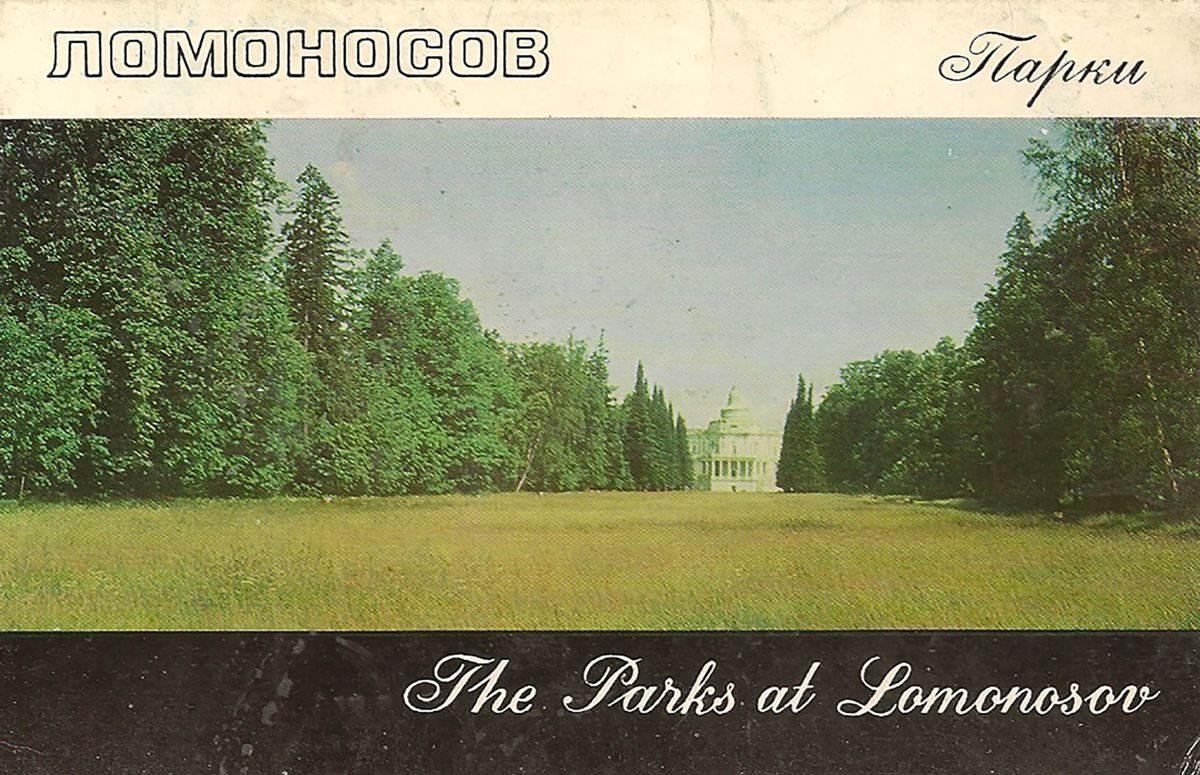 Ломоносов. Парки  The Parks at Lomonosow (набор из 16 открыток)