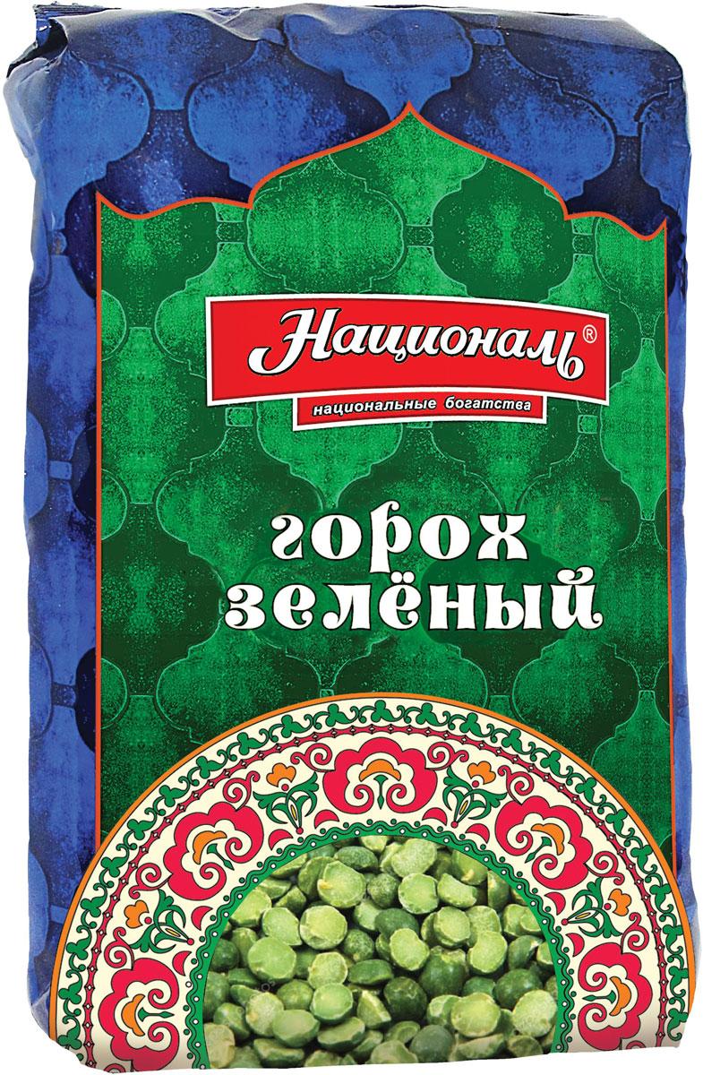Националь Горох колотый зеленый, 450 г18609Колотый горох - это самый популярный вид бобовых. Такой горох не требует предварительного замачивания и быстро вариться - что очень удобно.