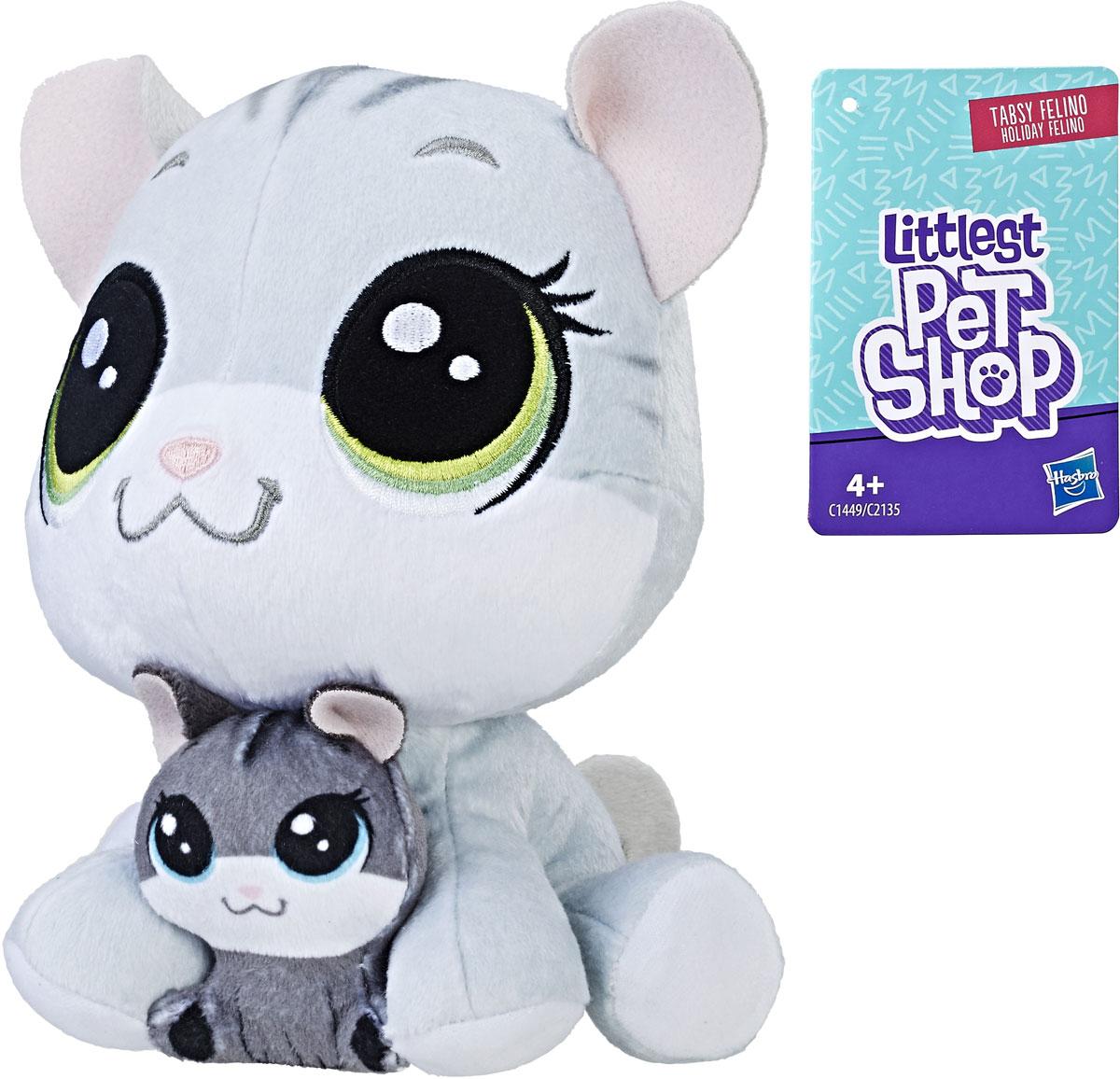Littlest Pet Shop Мягкая игрушка Пет и его малыш hasbro зверюшка и ее малыш littlest pet shop а7313 b4761