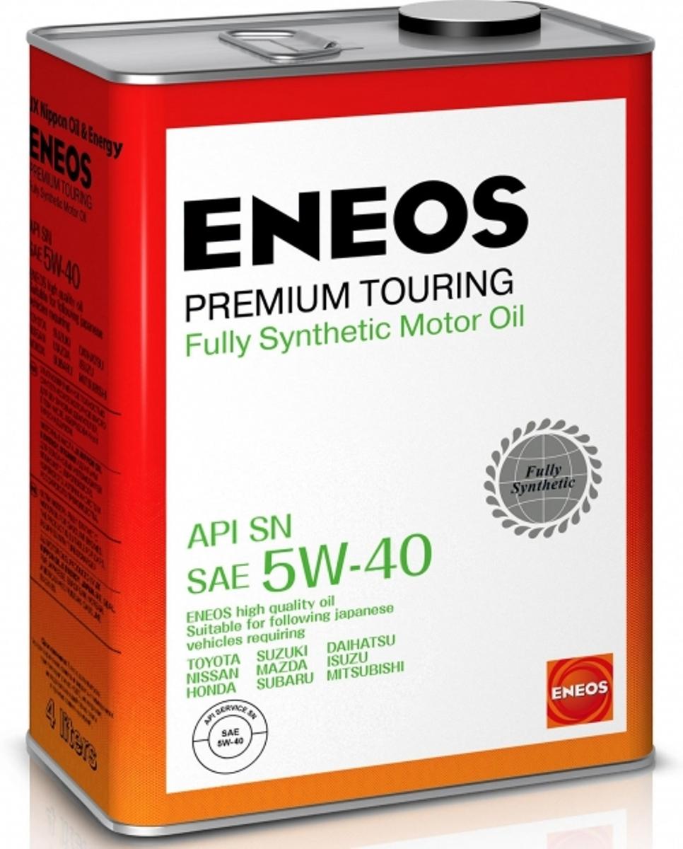 Масло моторное ENEOS Premium Touring, синтетическое, 5W-40, 4 л8809478942162Ультрасовременное полностью синтетическое моторное масло для бензиновых двигателей, разработанное с использованием собственных технологий JX NIPON OIL & ENERGY, Япония.Обеспечивает надежную защиту современных двигателей.