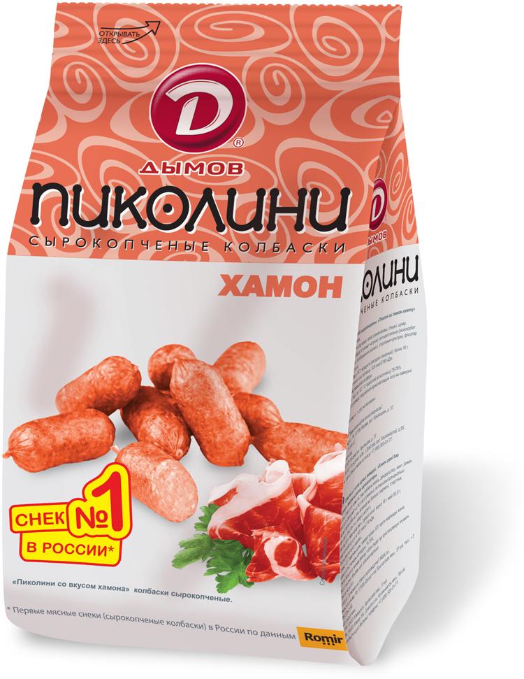 Дымов Пиколини, колбаски со вкусом Хамона, сырокопченые, 50 г4181