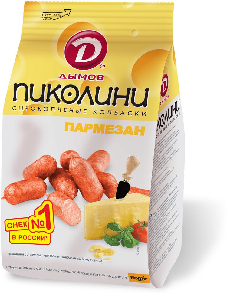 Дымов Пиколини, колбаски со вкусом Пармезана, сырокопченые, 50 г4182